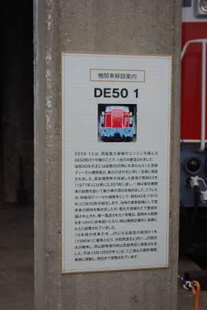 2010_09250031