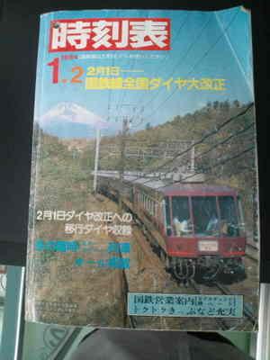 2010_09250061
