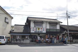 2010_09250082