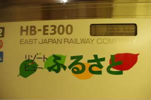 2010_1006toyama0010
