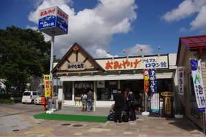 2010_1006toyama0096