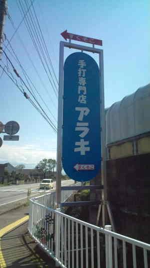 2010_1007toyama0071