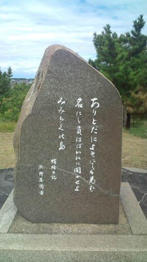 2010_1026300057