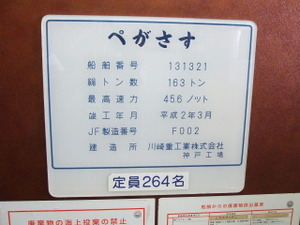 2010_1026300205