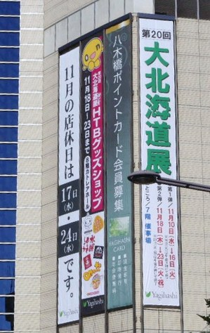 2010_1119htb0054