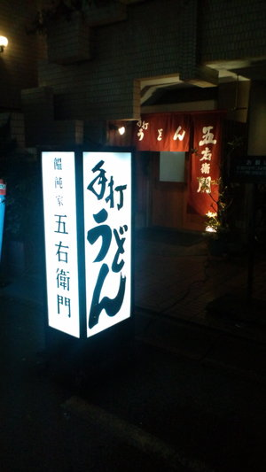 2011_0106070003