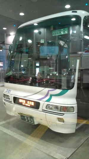 2011_01130001