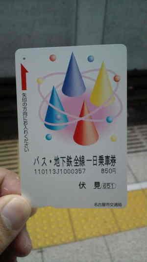 2011_01130002