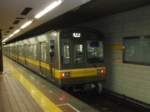 2011_01130003