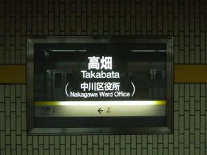 2011_01130004