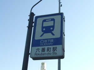 2011_01130009