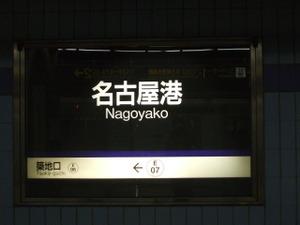 2011_01130013