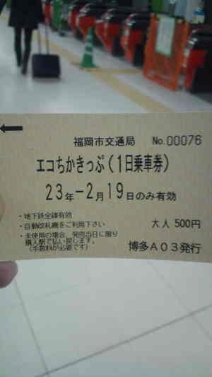 2011_0218190010
