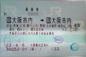 2011_0406roundtrip0139