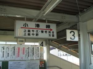 2011_0412130002