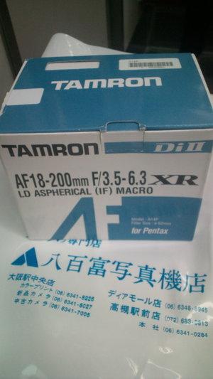 Tamrona14
