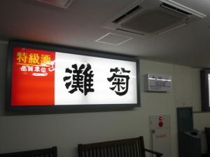 2011_05110029
