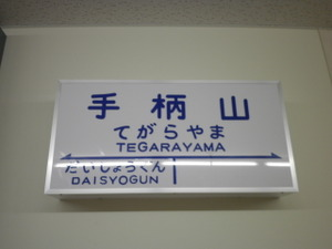 2011_05110030
