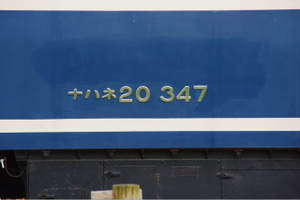 2011_0607080060