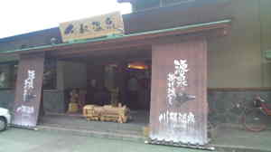 2011_0607080256
