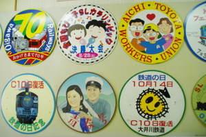 2011_0607080303