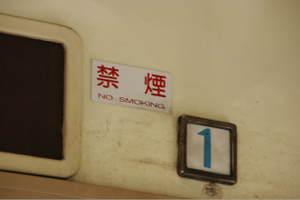 2011_0607080348