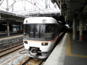2011_0614150191