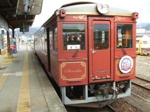 2009_122127tohoku1099