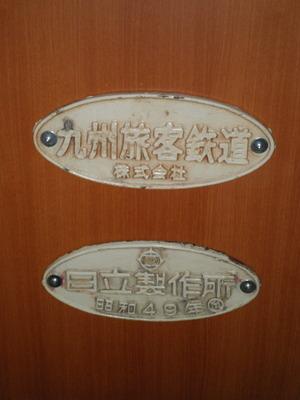 2011_0818190056