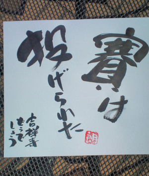 2011_09290136