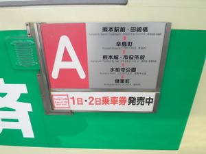2011_1221_095437