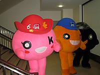 2012_0426yokohamahtbshop015_1024x76