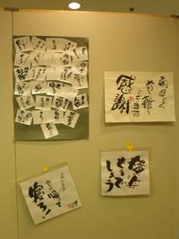 2012_0426yokohamahtbshop027_768x102