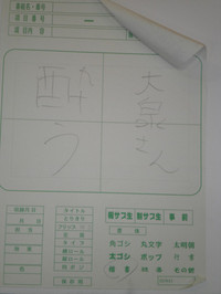 2012_0426yokohamahtbshop037_1024x76