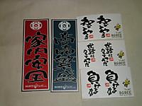 2012_0426yokohamahtbshop088_1024x76