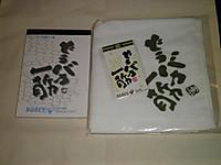 2012_0426yokohamahtbshop090_1024x76