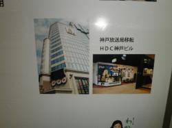 2012_0526nhkgiken_kokai058_1024x768