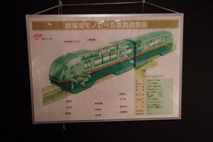 201207okinawa00_10