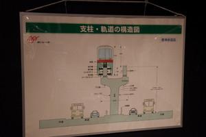 201207okinawa00_11