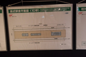 201207okinawa00_13