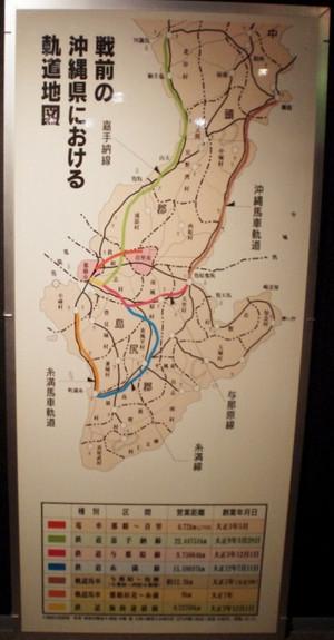 201207okinawa00_28