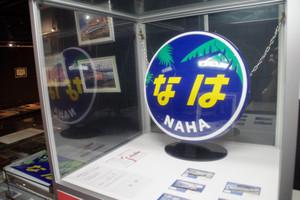 201207okinawa00_30