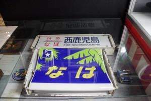 201207okinawa00_32