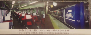 201207okinawa00_38