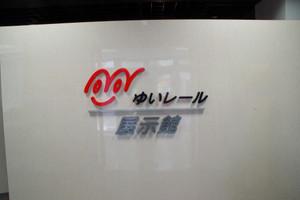 201207okinawa00_4