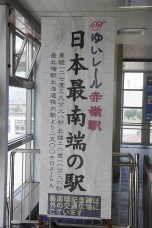201207okinawa00_56
