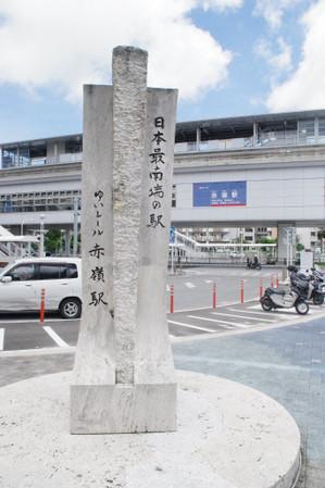 201207okinawa00_57