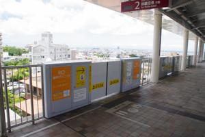 201207okinawa00_66