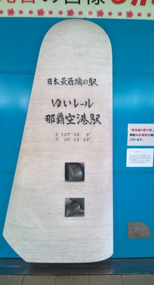 201207okinawa00_71
