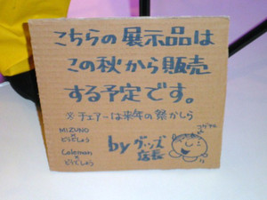 Cdj2012_7
